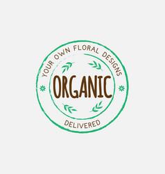 organic logo emblem design symbol vector image