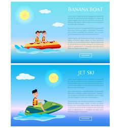 Banana boat and jet ski colorful vector