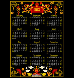 Chinese new year decoration calendar 2018 vector