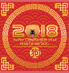 Chinese new year design with head of chow chow vector