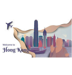 Famous places in hong kong vector