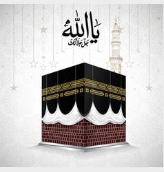 Kaaba mekkah islamic sacred masjid-al-haram in vector