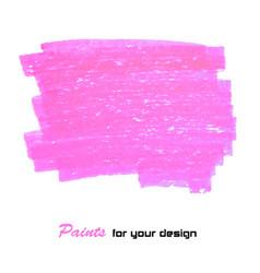 bright purple brush stroke hand painted vector image