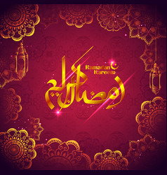 Ramadan kareem generous ramadan greetings for vector