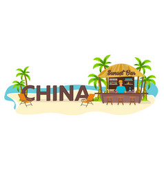 China travel palm summer lounge chair vector