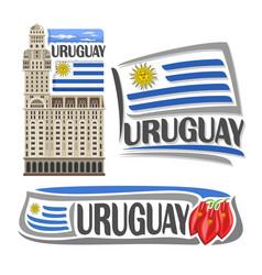 logo uruguay vector image