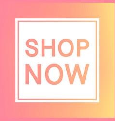 Shop now modern sale banner vector