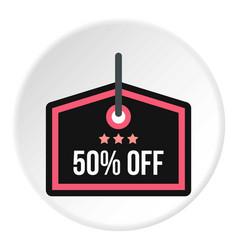 discount tag icon circle vector image