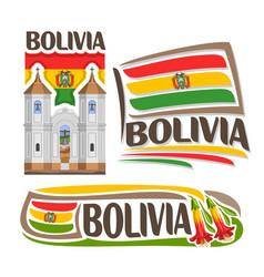 logo bolivia vector image