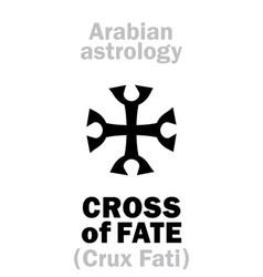 Astrology cross fate vector