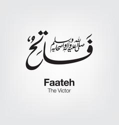 Faateh vector