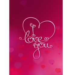 Valentines Card I Love You Rubie vector image