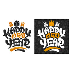 happy new year artistic lettering vector image