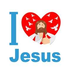 I love Jesus Symbol of heart and Son of God vector image vector image