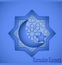islamic design for greeting card of ramadan kareem vector image