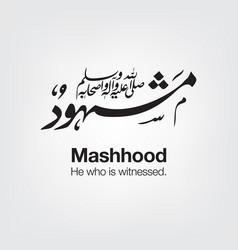 Mashood vector