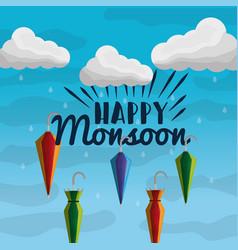 Summer and rain season vector