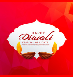 Diwali festival background design vector