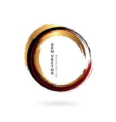 ink zen circle emblem hand drawn abstract vector image