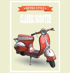 A retro scooter vector