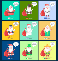 Iceland and spain santa clauses vector