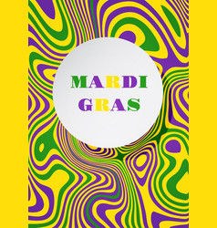 mardi gras carnival party background fat tuesday vector image
