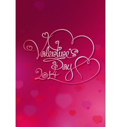 Valentines card day 2014 rubie vector
