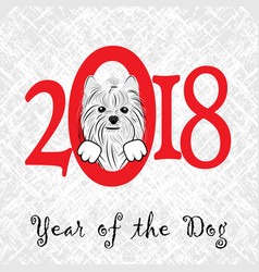 puppy animal york dog of chinese new year of the vector image vector image