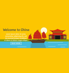 welcome to china banner horizontal concept vector image