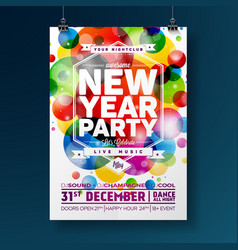 new year party celebration poster vector image vector image