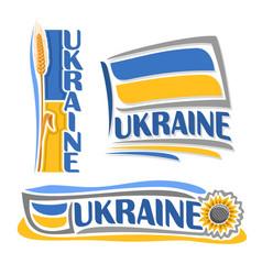 logo for ukraine vector image vector image