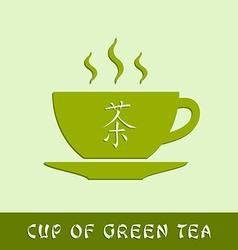 cup green tea vector image