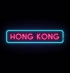 hong kong neon sign bright light signboard vector image