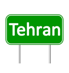 Tehran road sign vector