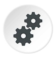 gear icon circle vector image