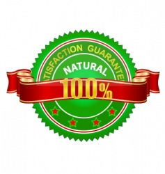 green sign vector image