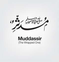 Muddassir vector