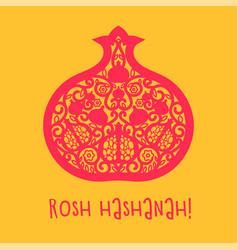 rosh hashana - jewish new year greeting card vector image