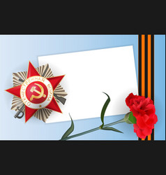 9 may carnation red flower medal star victory day vector image