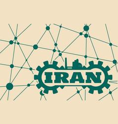 iran word build in gear vector image vector image