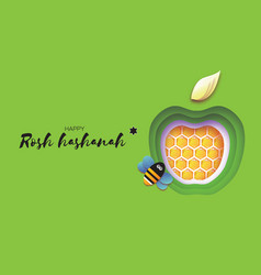 Jewish new year rosh hashanah apple paper cut vector