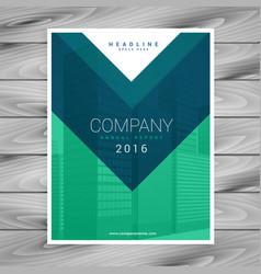 magazine cover page minimalistic design vector image