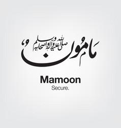 Mamoon vector