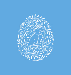 happy easter greeting card with cute rabbit and vector image