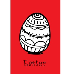 egg on red vector image