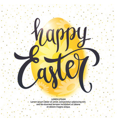 modern hand drawn lettering happy easter vector image vector image