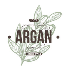 argan plant isolated icon with lettering herbs vector image