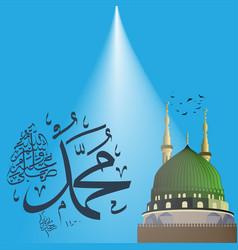 Mawlid nabi religious holiday calligraphy vector