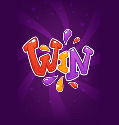 win congratulation bright and glossy banner with vector image vector image