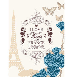 banner with eiffel tower roses and butterflies vector image